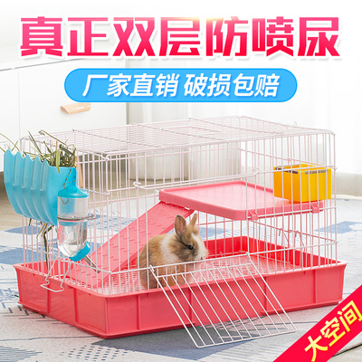 Rabbit cage anti-spouting rabbit guinea pig guinea pig cage pet supplies breeding extra large household nest automatic manure removal