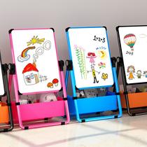 幼儿童画画板磁性支架式小黑板家用宝宝写字白板涂鸦可擦无尘画架