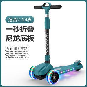 滑板车儿童2-3-6-8岁三轮闪光男女孩滑滑车宝宝可升降溜溜车玩具