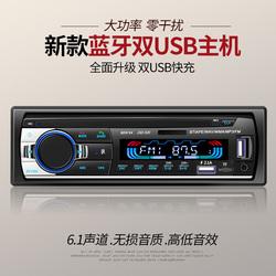 12V24V蓝牙车载MP3播放器插卡货车收音机代五菱汽车CD音响DVD主机