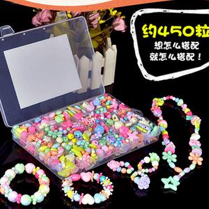 儿童串珠玩具女孩穿珠子手链项链女童diy手工制作材料包益智玩具