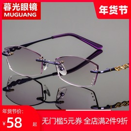 时尚紫粉色女款老花镜年轻优雅无框无边框钻石切边舒适老光眼镜