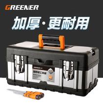 不锈钢工具箱套装铁多功能车载大号五金手提式电工空箱家用收纳盒