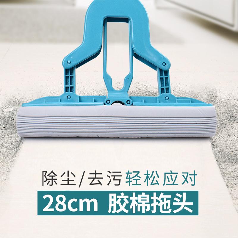 美丽雅V型胶棉地拖吸水海绵拖把不锈钢地拖家用对折式挤水免手洗