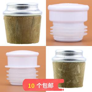 保温瓶塞/普通热水瓶塞子/瓶盖开水瓶盖软木塞塑料PVC保暖瓶盖