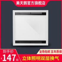 厨房卫生间集成吊顶普通吊顶静音排气扇25D164DBP15奥普换气扇