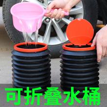 圧縮収縮可能な伸縮式のバケット車のカーポータブル車のブラシ洗車バケツ釣り旅行の特別バケツ