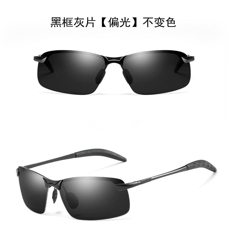 科鲁迪【智能变色】偏光太阳镜