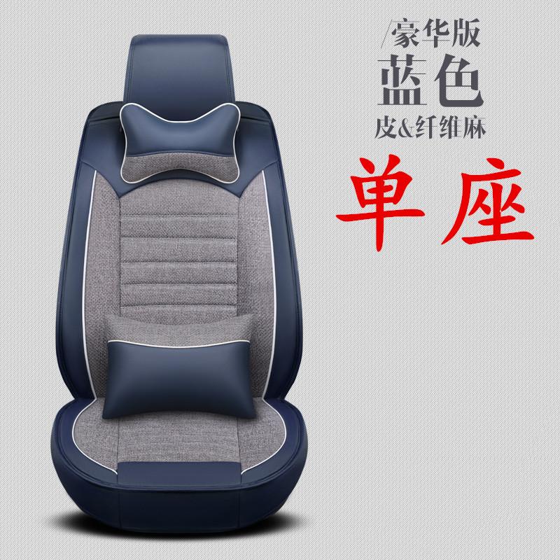 徐工XE80/60/150/135/110/215/210/75挖掘机座套座椅坐垫夏季通用,可领取元淘宝优惠券