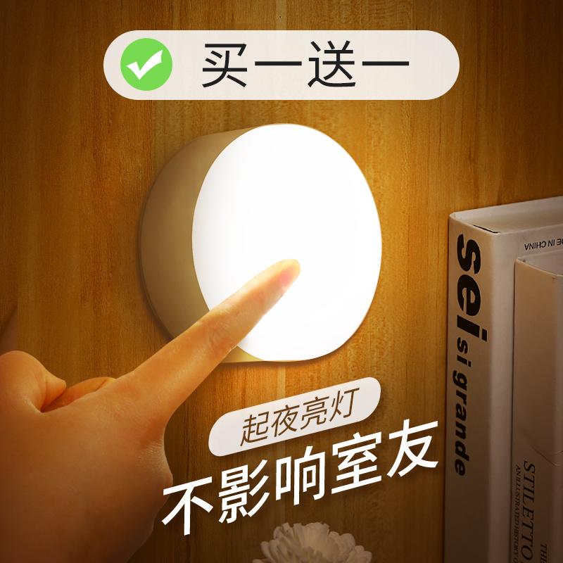 usb充电式小台灯护眼宿舍学生学习寝室神器卧室床头阅读床上用led