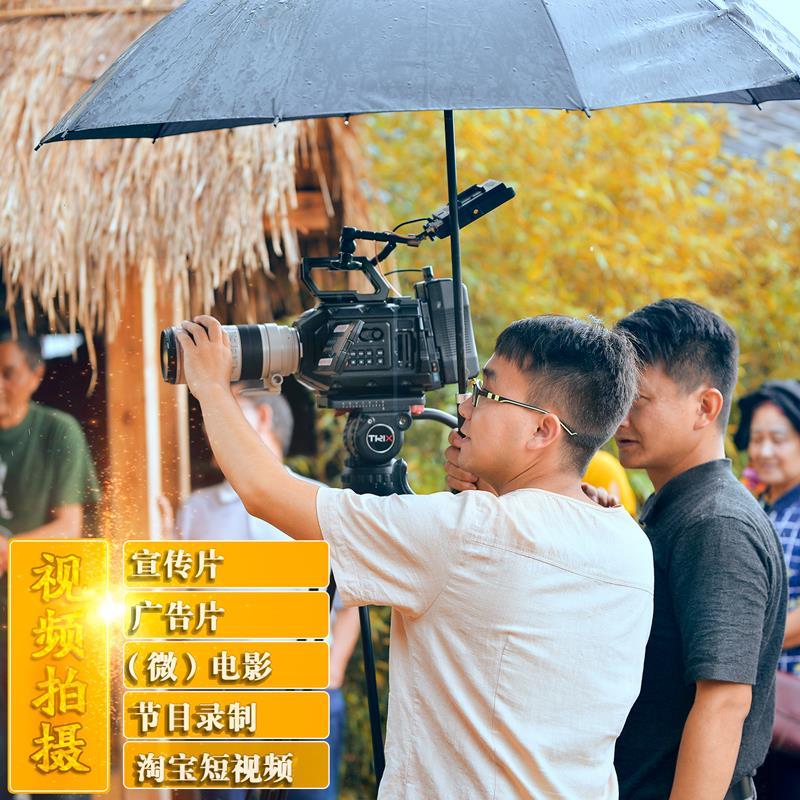 承德企业宣传片电影电视剧 广告片微短视频拍摄制作服务 剪辑调色