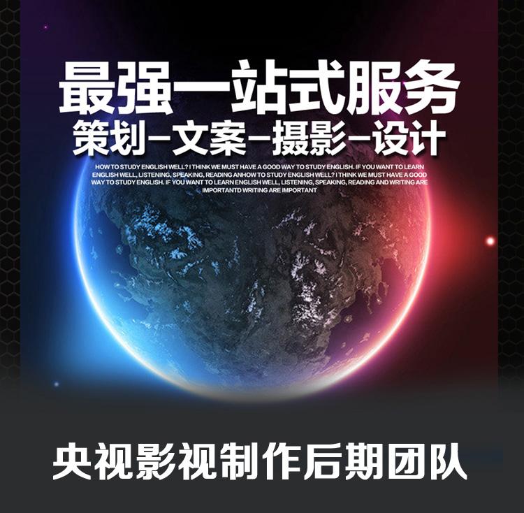 西双版纳学校企业年会广告宣传片微电影配音拍摄制作剪辑编辑合成
