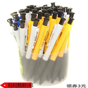 办公圆珠笔笔类书写工具学生包邮圆珠笔原子笔免邮0.7mm 48支
