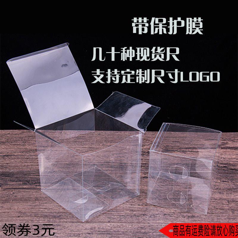 ..��礼品盒LOGO透明包邮,可领取3元券
