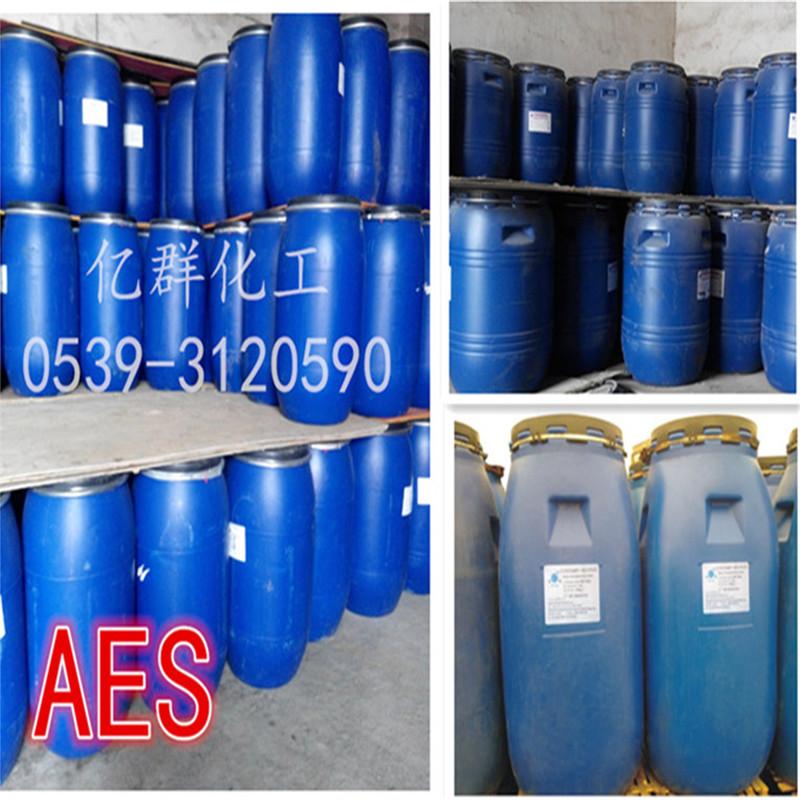 AES脂肪醇聚氧乙烯醚硫酸钠乙氧基化烷基硫酸钠表面活性剂110公斤