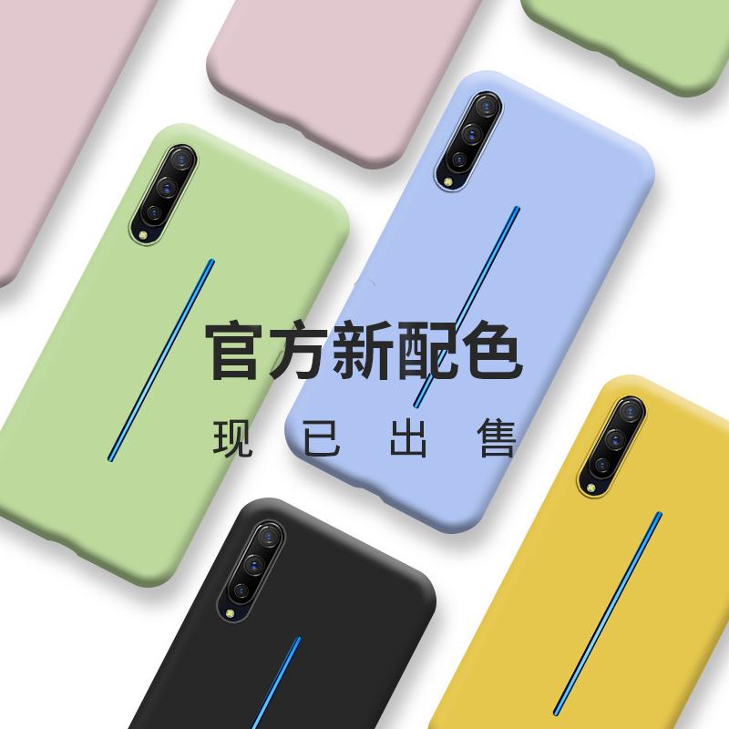 10-10新券夏日iqooneo手机壳创意vivoiqoo液态硅胶爱酷iqoo保护套vivoi