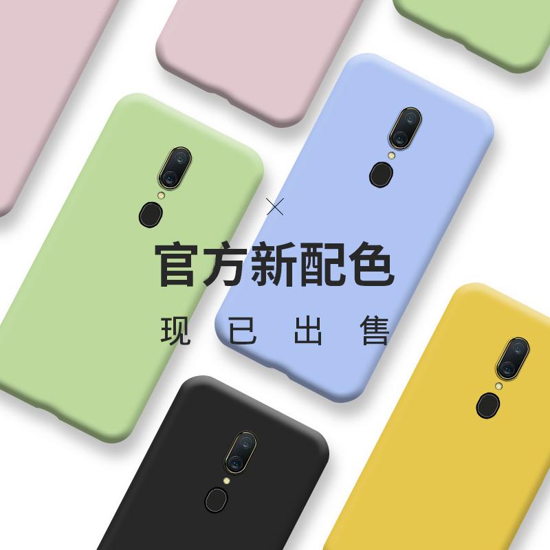 夏日天定制oppoa9手机壳oppo a9x超薄a7液态硅胶oppoa7x保护套限1000张券