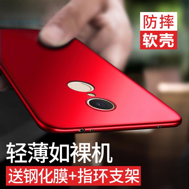 红米5plus手机壳小米红米5plus保护套硅胶磨砂红米5手机套全包边防摔五男女款潮超薄mi5p软壳个性创意外壳