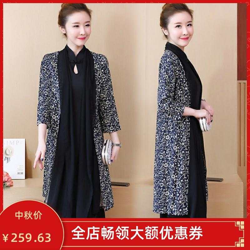 (司前佐夕(ZOxoSQON)专柜正品)复古显瘦改良旗袍连衣裙两件套拼欢
