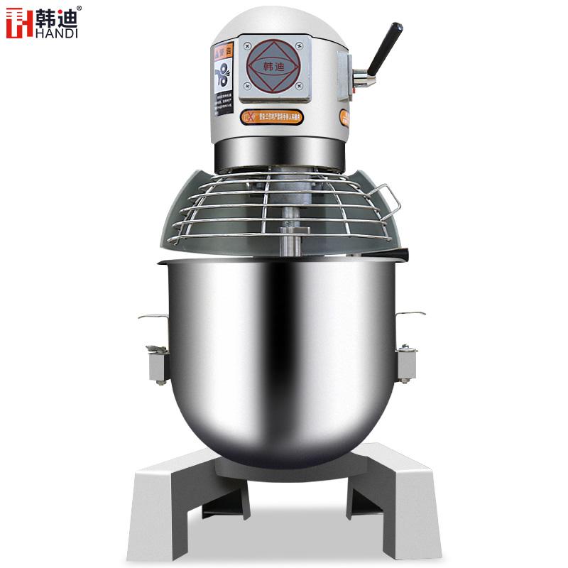 韩迪搅拌机商用和面机全自动厨师机多功能大容量打蛋搅拌器揉面机