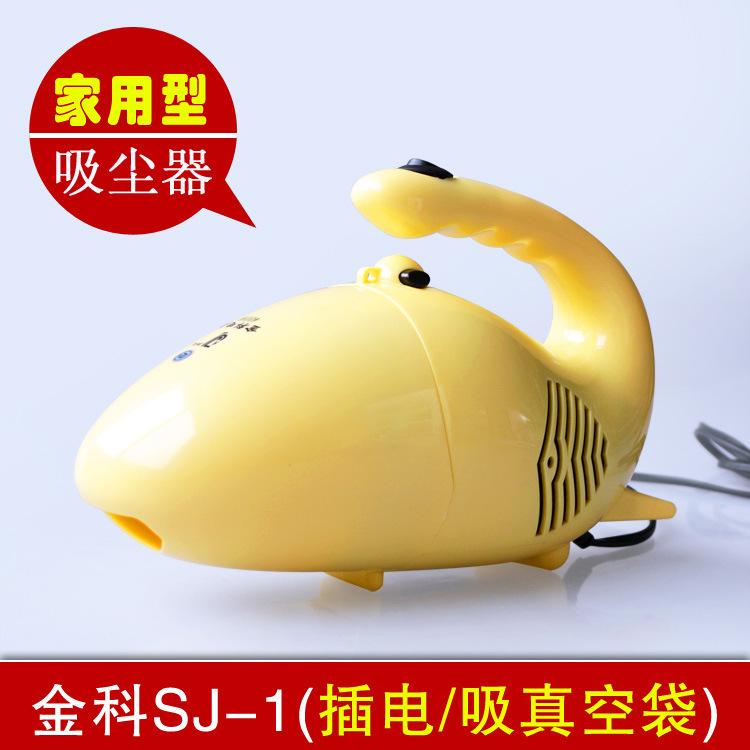 金科吸尘器SJ-1便携式吸尘器400W吸尘器家用吸尘器 真空吸尘
