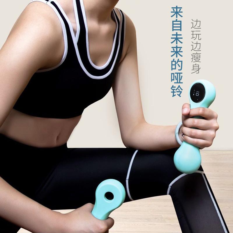 智能运动哑铃链接APP抖音ins送男女朋友办公室家用健身操健身器材