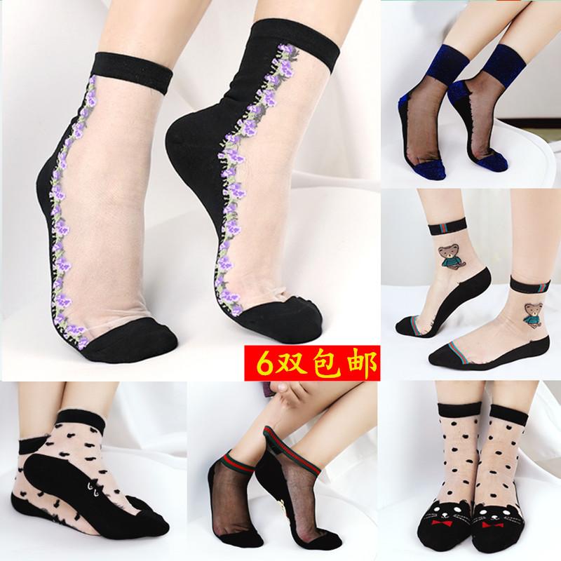 日系水晶袜耐磨女袜韩版卡通棉底隐形丝袜超薄透明玻璃丝女短袜