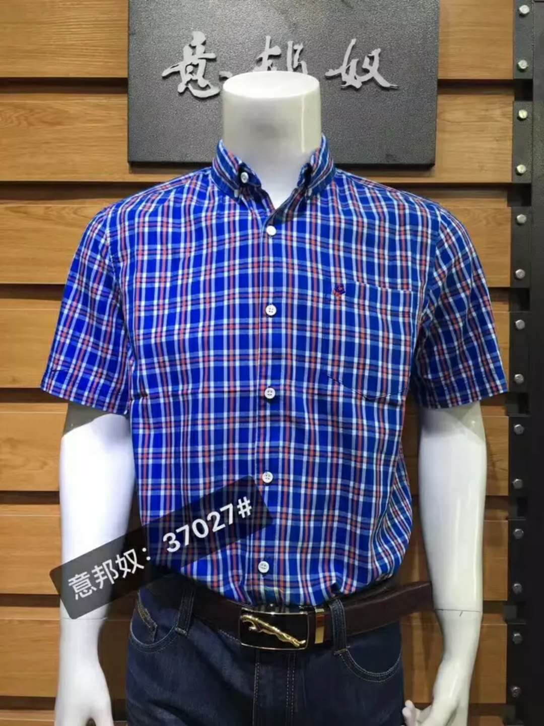 Italian Bono 2021 summer mens Short Sleeve Shirt cotton Lapel Half Sleeve Plaid casual shirt loose large fat