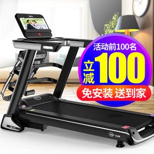 mrcue跑步机家用款小型折叠迷你室内家庭多功能超静音减肥走步机