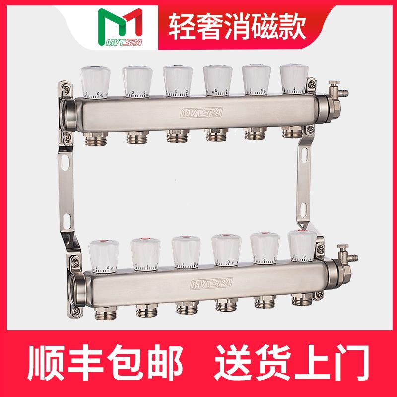 MVTSPA地暖分水器家用304不锈钢地热管水地暖一体阀门分集水器