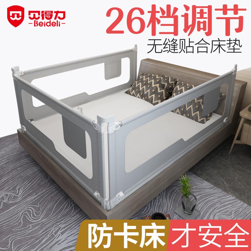 床围栏婴儿防摔防护栏杆儿童床护栏买三送一