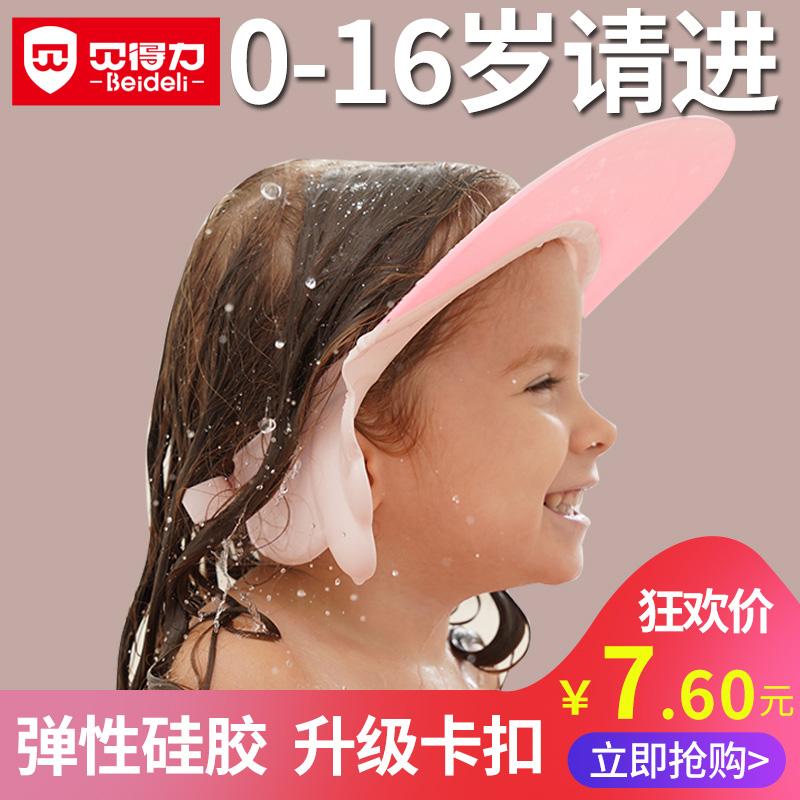 宝宝洗头神器硅胶婴儿童防水护耳幼儿小孩洗澡洗头发浴帽子可调节