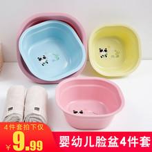 嬰兒洗臉盆4個裝新生兒用品洗屁屁股塑料PP盆兒童家用寶寶小盆子