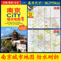 防水耐用海口中心城区图三亚地图海南省交通旅游图海南地图新版2019