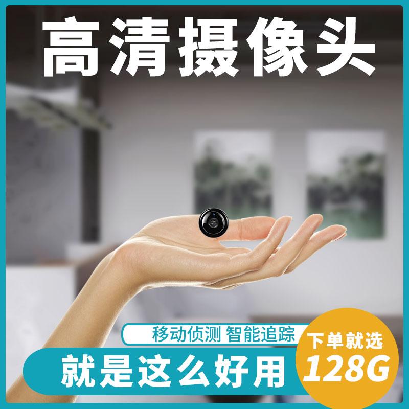 小米米家智能摄像头1080p云台版家用360度高清夜视无线wifi手机远程监控录像机家庭网络监视器宠物视频4g