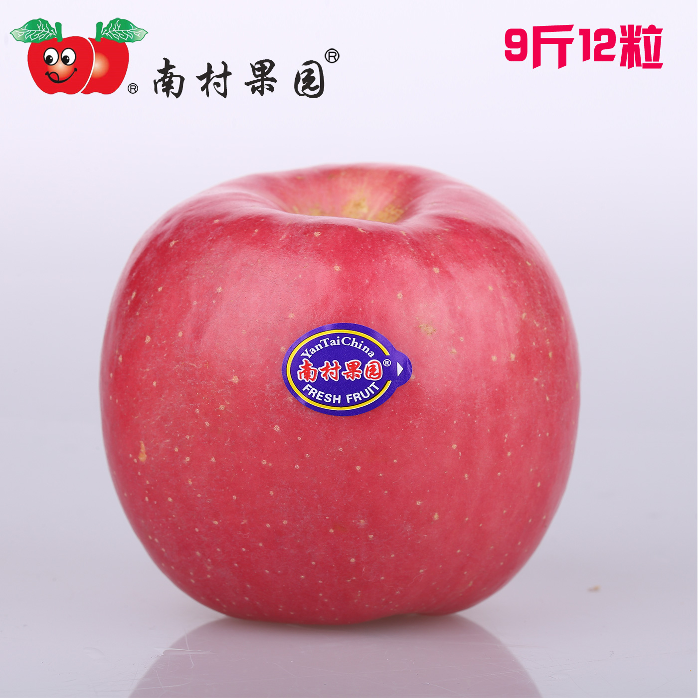DDD Apple 95 big fruit 9 Jin Yantai special apple fruit