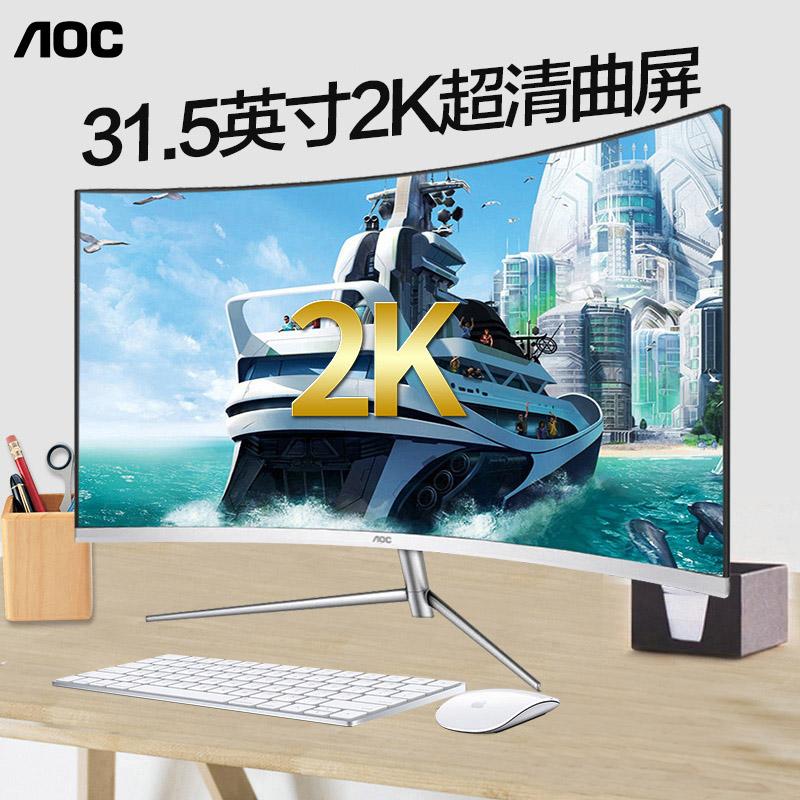 AOC 32英寸曲面显示器 2K高清电脑液晶曲屏台式电脑电竞吃鸡游戏显示器CQ32V1无边框屏ps4显示器HDMI壁挂4K