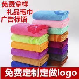 毛巾定制绣字定做刻字印logo广告宣传语搞活动礼品加油站赠品吸水图片