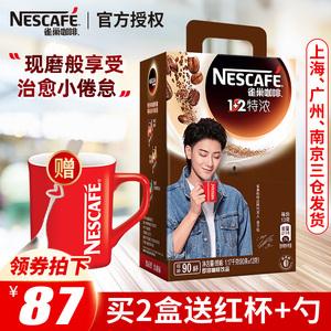 雀巢咖啡1+2特浓三合一速溶咖啡粉90条*13g礼盒装