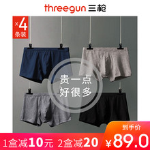 Three Guns Men's Underwear Pure Cotton Flat Pants Summer Flat Pants Men's Quartet Underwear Young Men's Short Pants Tide
