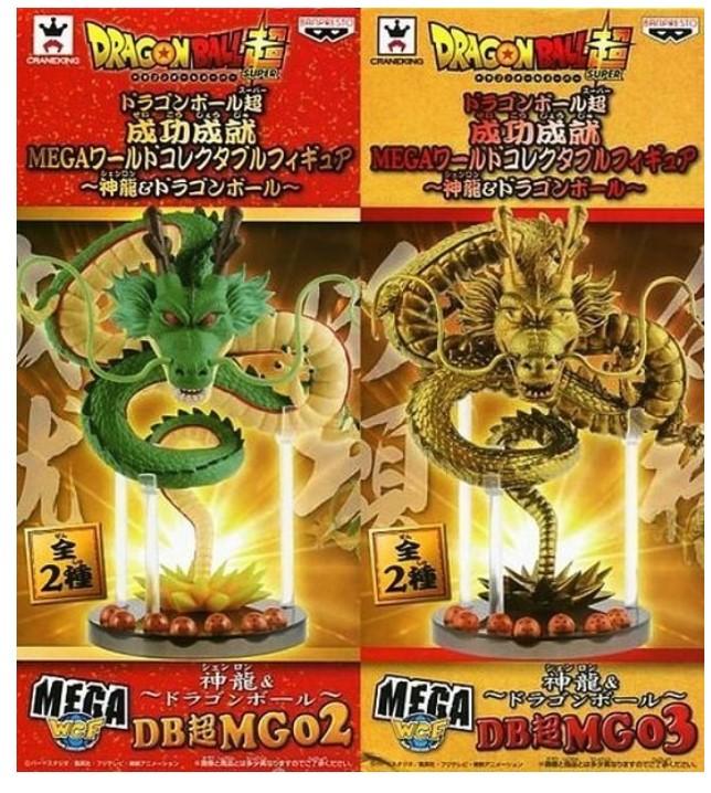 Banpresto 景品 Mega WCF DB超MG02 成功成就 神龍與龍珠 行版