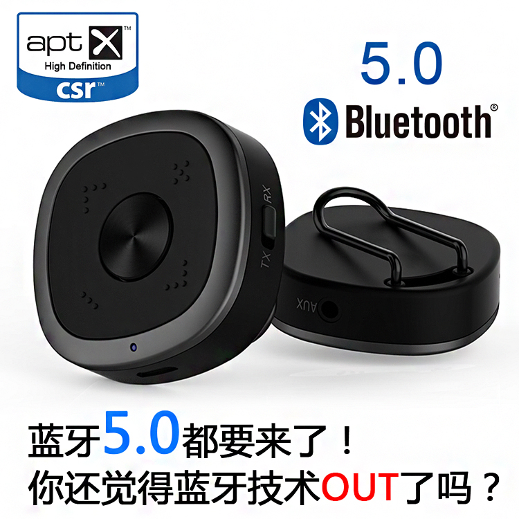 031蓝牙解码器hifi发烧便携aux音频适配器接收器手机音箱耳机乐朗