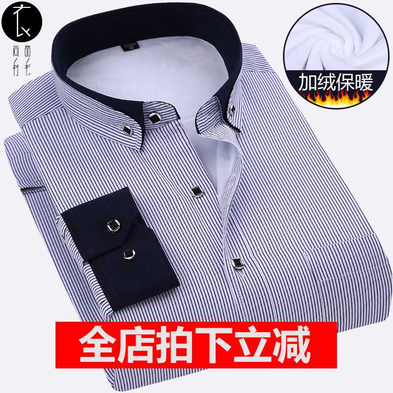 Mens warm shirt autumn and winter Plush thickened long sleeve shirt business slim inch print casual mens youth