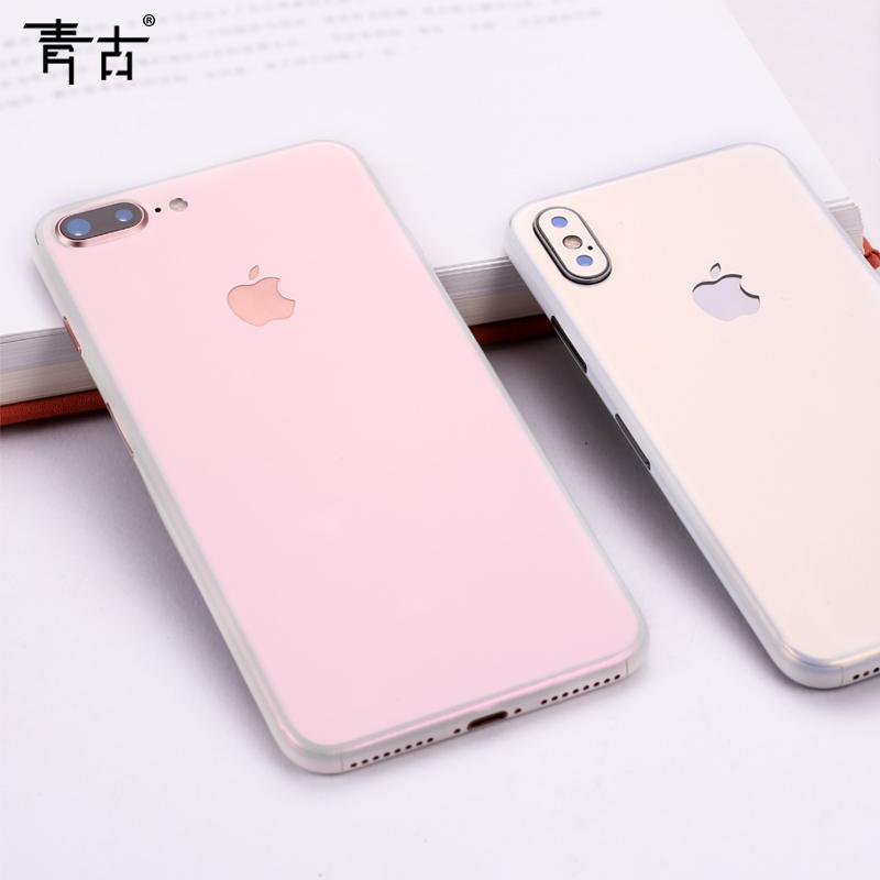 青古 iPhone x手机变色背膜苹果8P冰膜贴纸果7改色彩膜保护壳贴膜