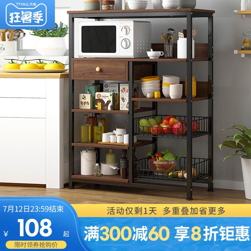 廚房置物架多功能落地式多層收納架碗柜用品家用大全微波爐置物架