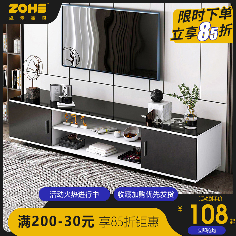 电视柜茶几组合简约轻奢家用储物收纳柜小户型简易伸缩电视机柜子