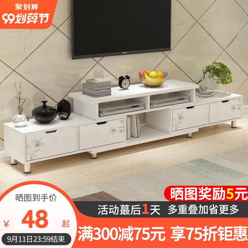 电视柜茶几组合北欧小户型客厅家用卧室简易小型简约现代电视机柜