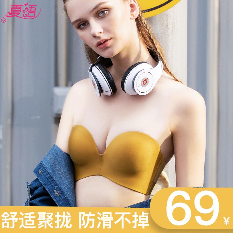 无肩带内衣聚拢防滑上托美背无带文胸贴女小胸抹胸裹胸式隐形胸罩10-22新券