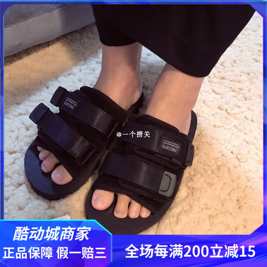 18SS Suicoke MOTO VS OG-056VS 大V底 陈冠希 日系 机能潮流拖鞋