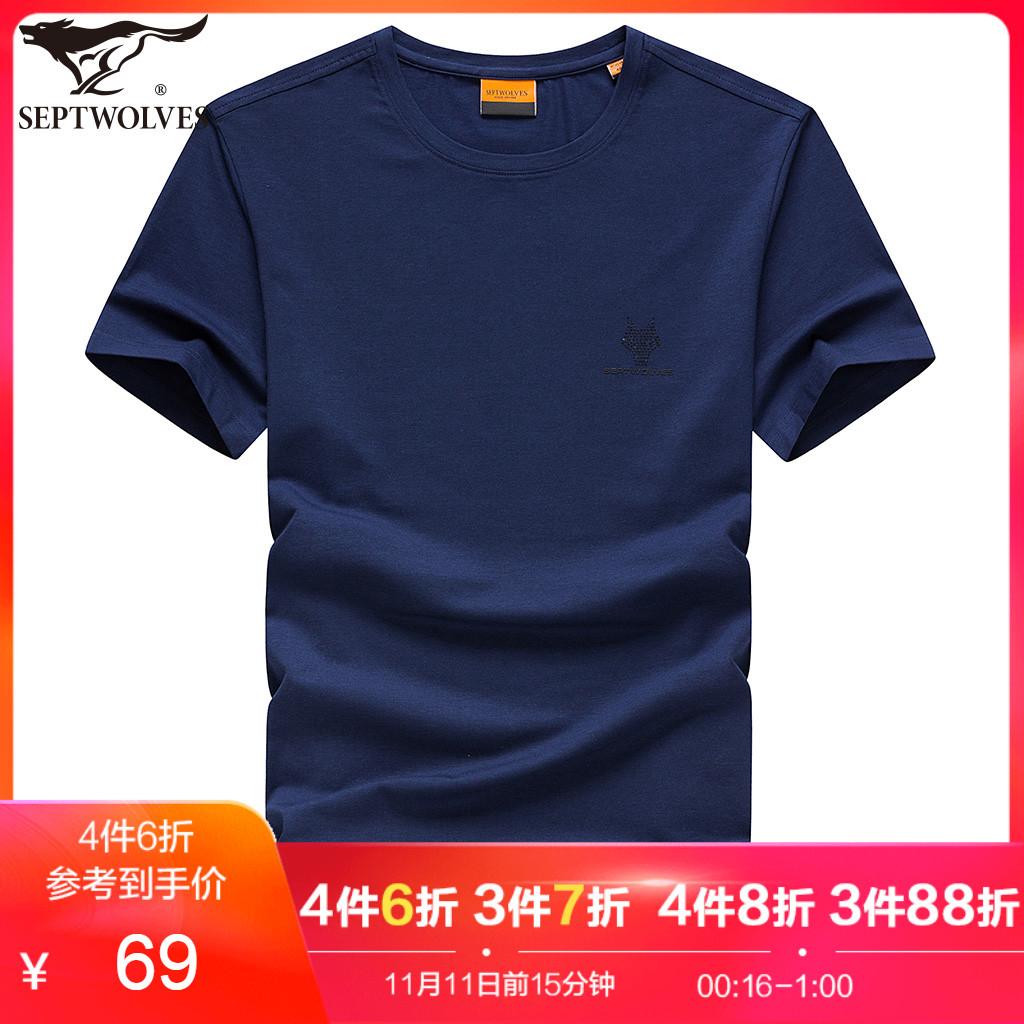 七匹狼新品短袖T恤男